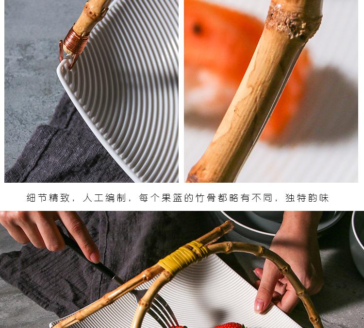 New Chinese style shopping basket compote creative retro bamboo has Japanese bamboo fruit basket handle ceramic plate sitting room put plates