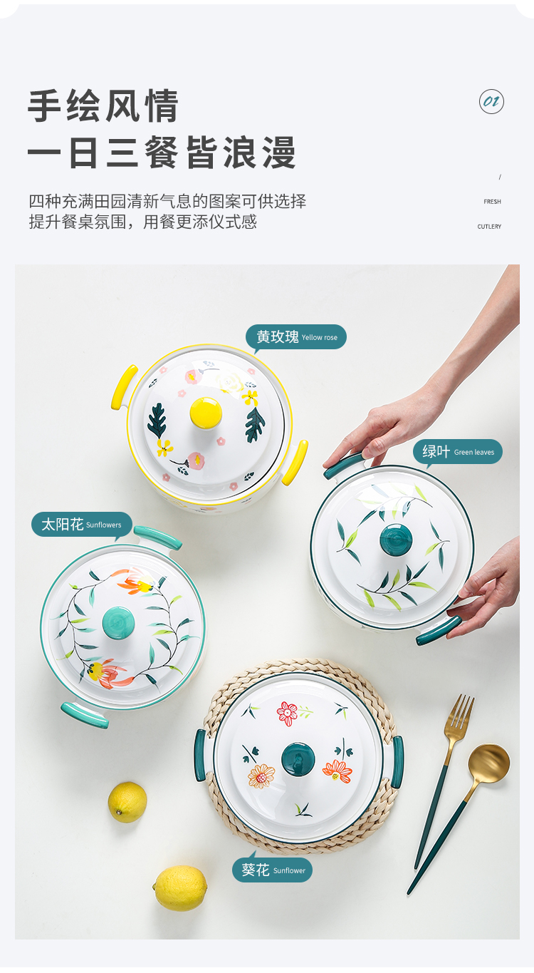 Japanese creative ears rainbow such as bowl with cover mercifully ceramic tableware salad bowl household rainbow such as bowl bowl students plant flowers