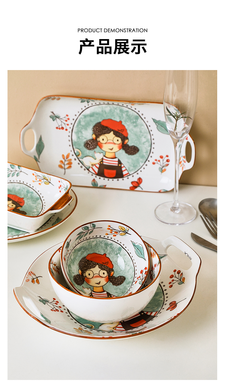 Fairy by Tate forest Japanese hand - made ceramic tableware creative cartoon children express single rice soup bowl ears fish dishes