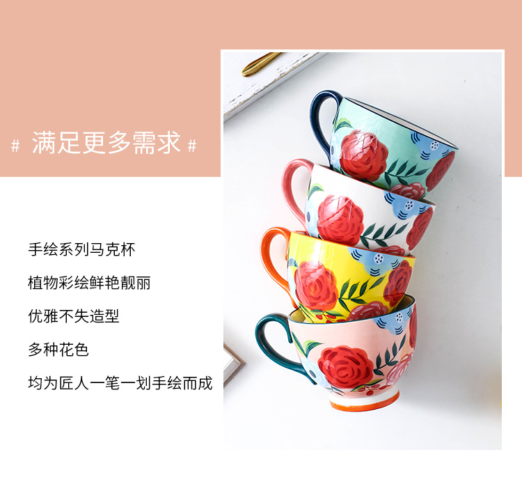 Four seasons flower hand - made ceramic keller cup of milk breakfast cup of household pot - bellied capacity of oatmeal bowls