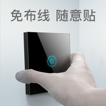 Intelligent Switch Touch remote control switch linkage mutual control random sticker switch