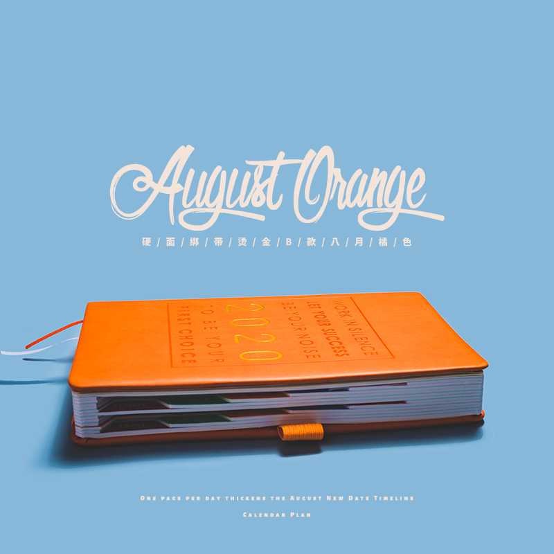 August Hardface Bandage/orange