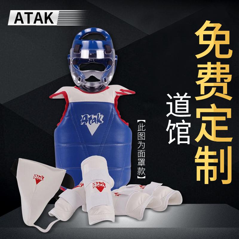 [ATAK跆拳道护具成人] детские утепленный полностью [套五] наборы [比赛型跆拳道护具] в подарок [护具] пакет