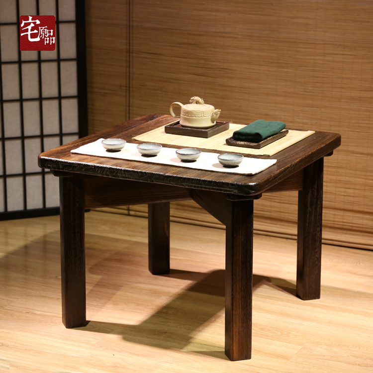 Anese Style Solid Wood Small Square Table Kang Tea Tatami And Chair Combination Bay Window Low Leisure