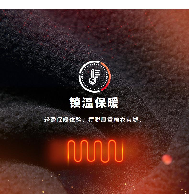 探路者 男女款 三合一冲锋衣 三防科技面料+防水透气膜 图3