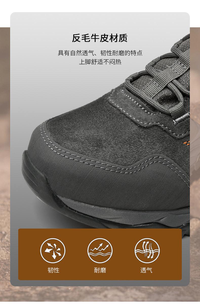 探路者 秋冬款 男女 户外徒步鞋 登山鞋 搭载多项科技 图4