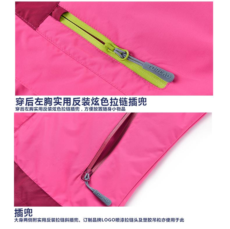 探路者童装秋冬女童拼色三合一套羽绒冲锋衣TJCI55205-D 13