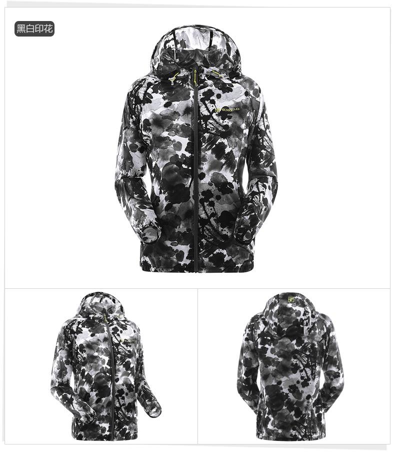 探路者夏季户外可收纳女款时尚印花透气皮肤风衣外套KAEE82309 12