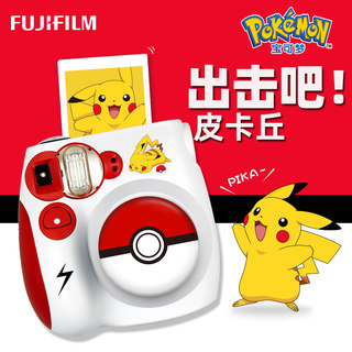 Fuji mini7c Pikachu treasure can dream jointly camera Polaroid photo paper package containing child girls introductory paragraph