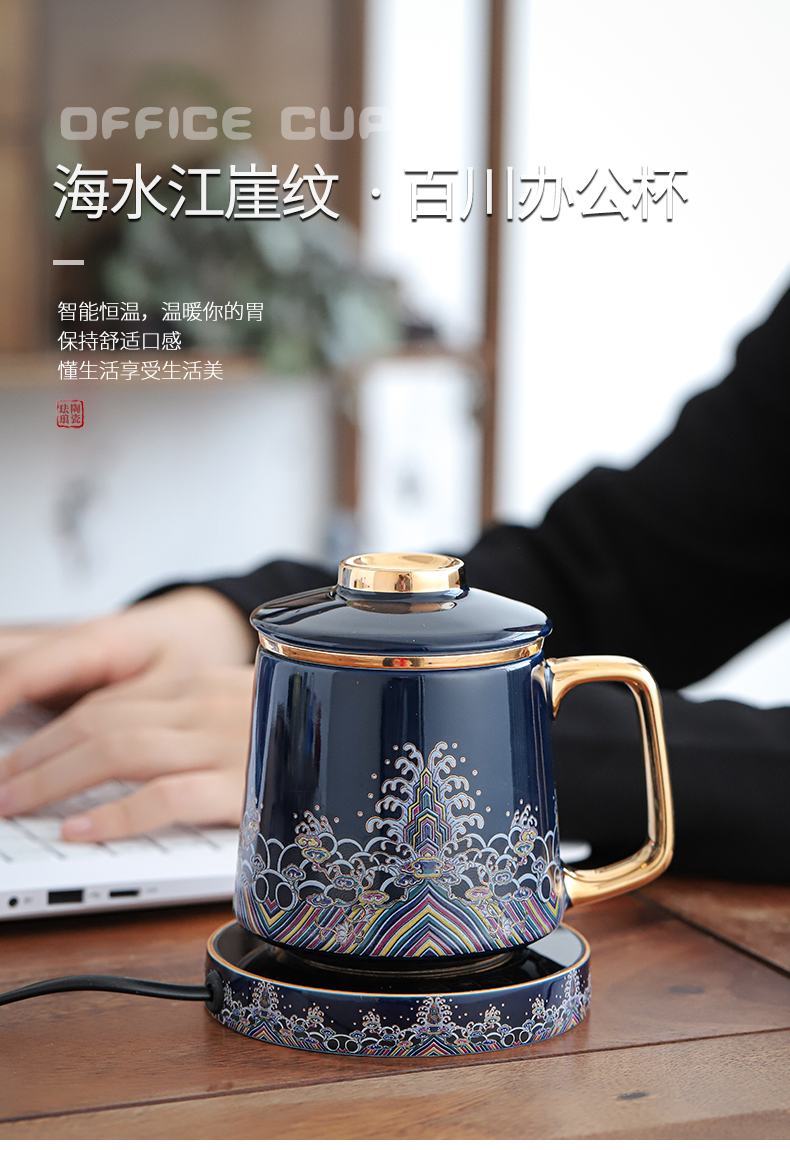 Separation by mud colored enamel porcelain tea cups tea cups of water heating thermostatic cup mat office keller