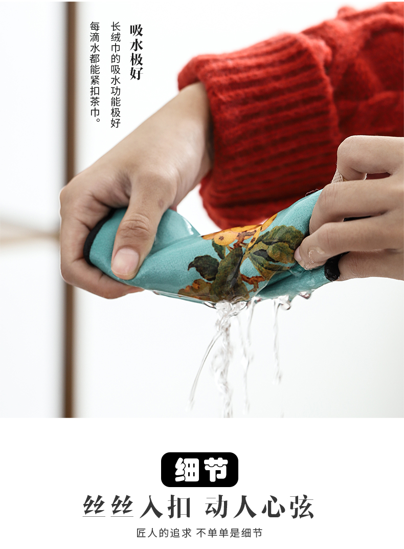 By mud hand - made tea towels more Chinese style suede bibulous tea table cloth long tea table cloth kung fu tea accessories
