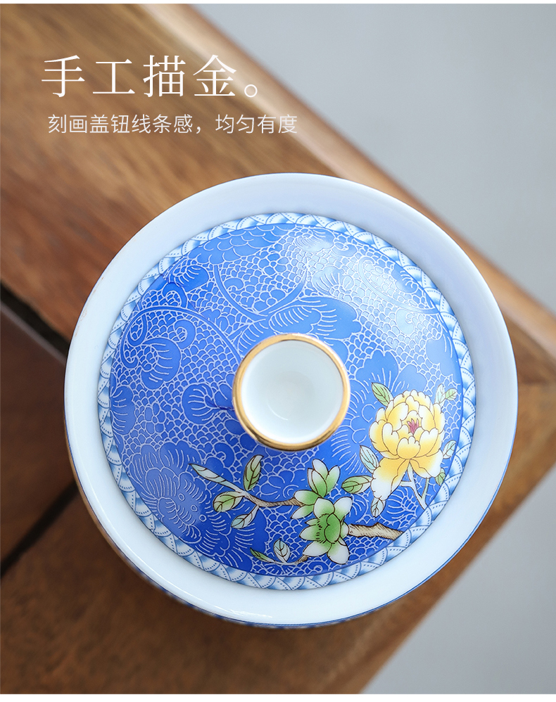 By mud jingdezhen tureen hand paint thin foetus enamel only three bowls of kung fu tea set domestic large bowl