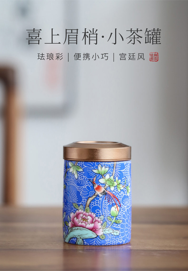 By mud colored enamel small mini caddy fixings manual alloy ceramic sealed storage tank and tea, portable tea warehouse