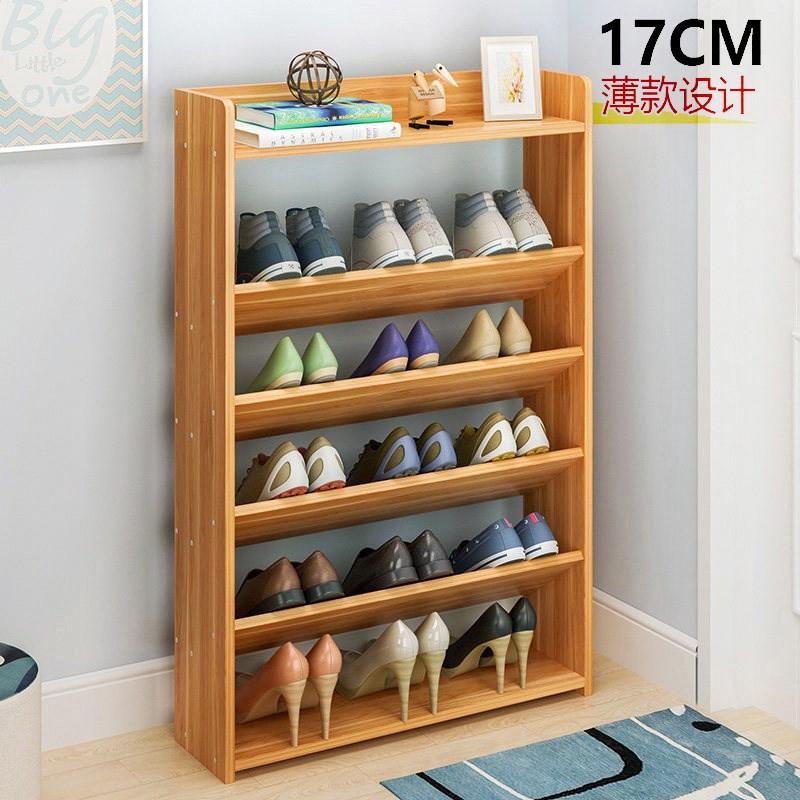 超薄鞋架17cm宽超窄小型迷你省空间经济型简易家用门口斜插式鞋柜