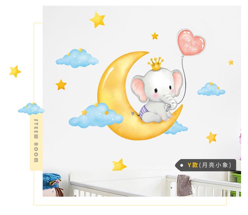 卡通儿童测量仪尺宝宝身高贴纸可移除量身高墙贴墙面装饰墙纸自粘商品详情图