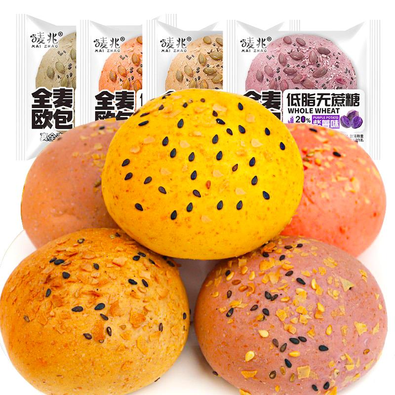 全麦面包无糖精饱腹整箱低脂肪卡减早餐无代餐健身油红丝绒0欧包