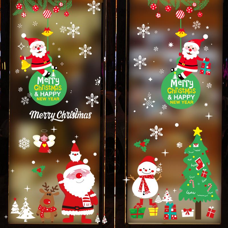 圣诞节门贴画窗贴玻璃贴纸装饰用品橱窗雪花墙贴卡通店铺场景布置