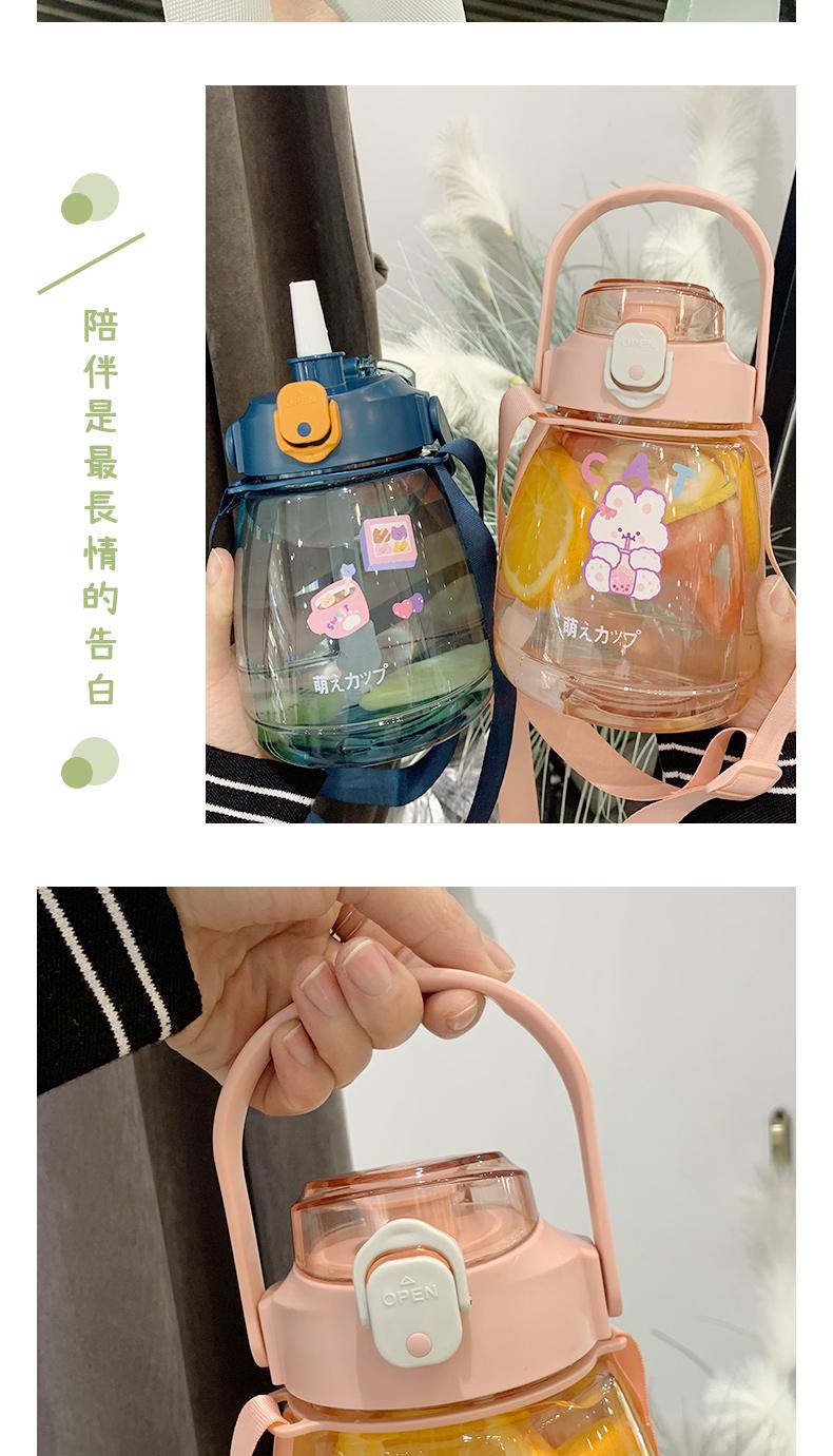水杯女超大容量带吸管高颜值塑料杯网红大号壶可爱夏季杯子详细照片