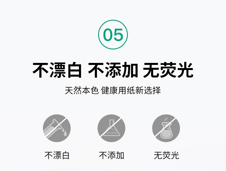 小米生态链 无染 竹纤维抑菌卷纸 140g*27卷 图11