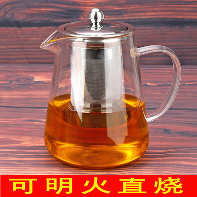 Thickened glass teapot high temperature resistant flower teapot elegant cup teapot cup 304 stainless steel filter home