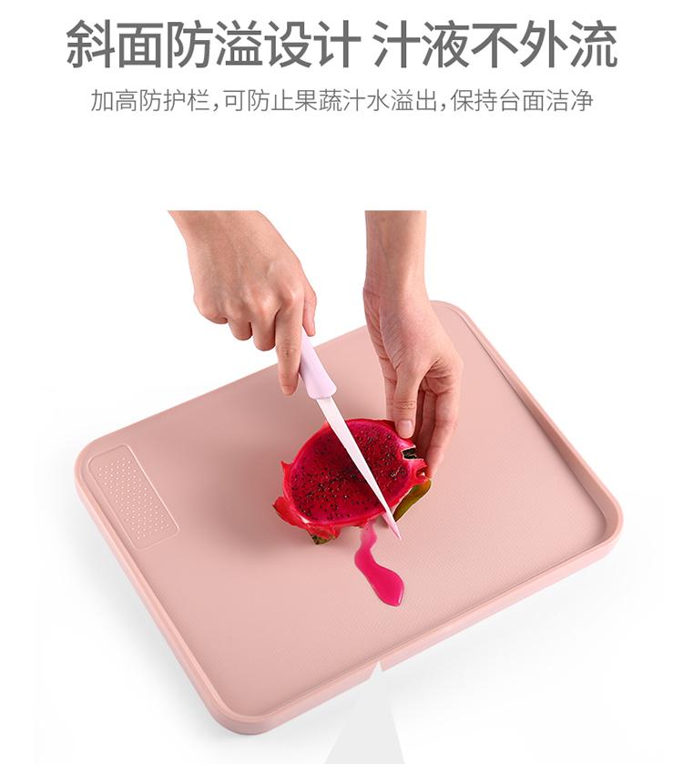 日本切菜板家用厨房塑料抗菌加厚防霉斜面切水果砧板占板副食品案板详细照片