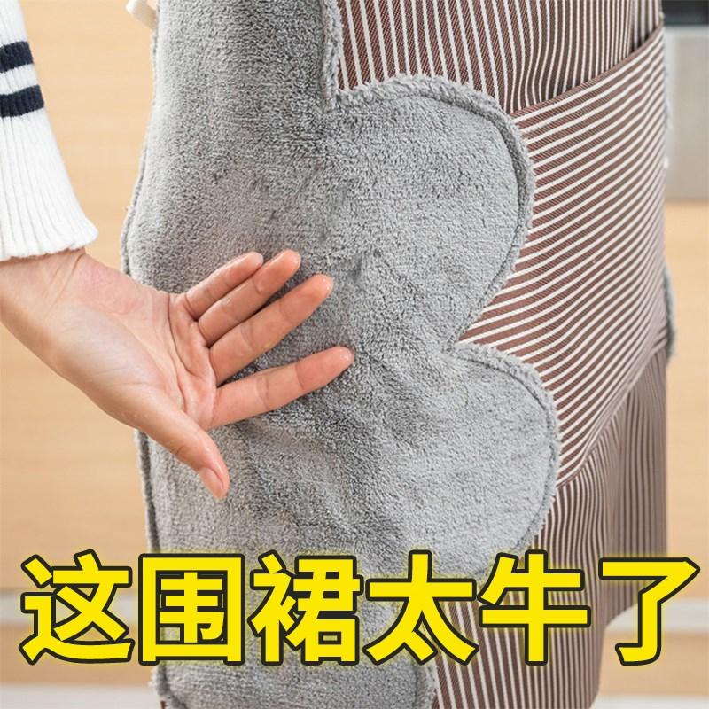 【万家福】日式防水防油可擦手围裙罩衣-时时淘