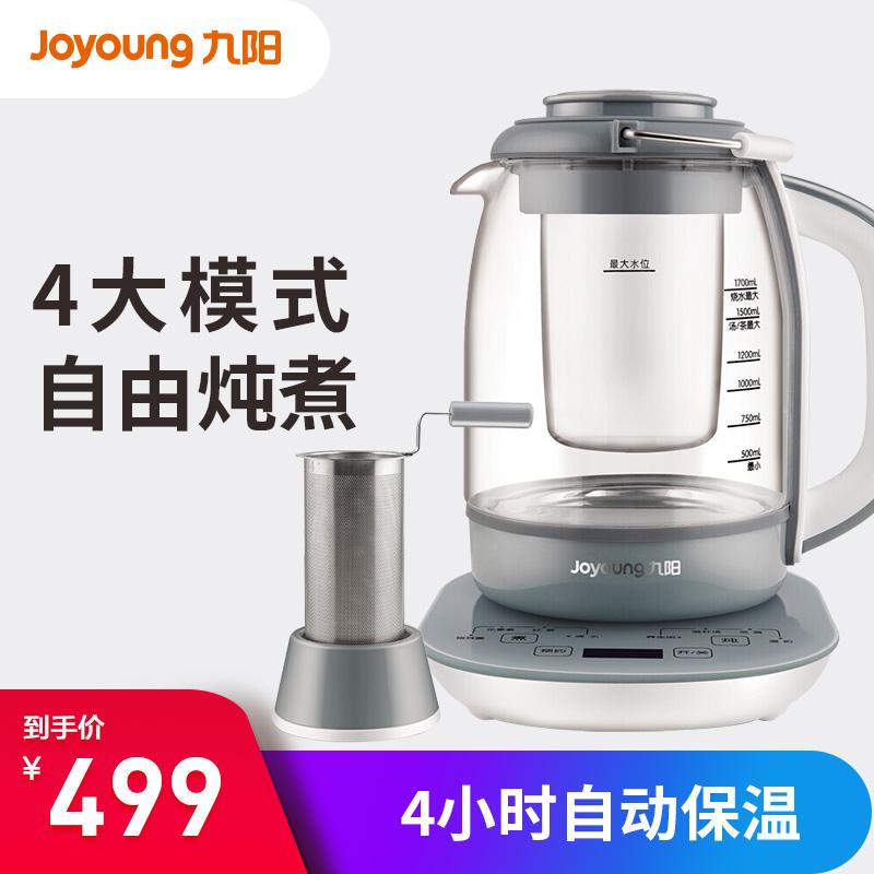 九阳K17-D08养生壶玻璃煮茶壶燕窝煲滋补汤正品1.7L