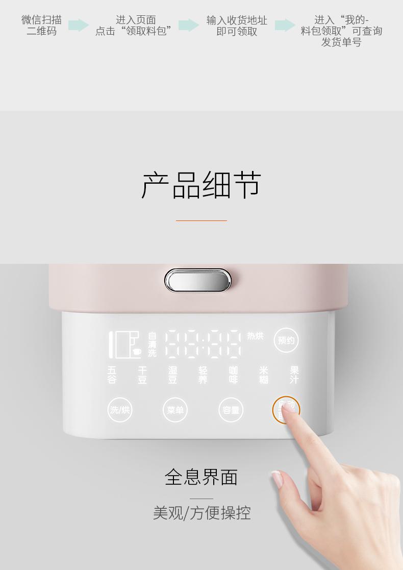 九阳 K迷你 全自动免洗豆浆机 图17