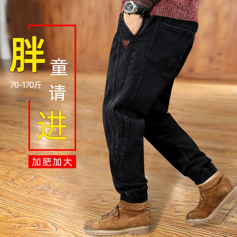 Fat children's jeans plus velvet spring and autumn boys' trousers plus fattening to increase children's casual pants loose middle and large children's pants tide.