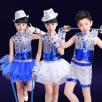Children Dance Dresses Women Performing Dresses Kindergarten Men Jazz Dance Sequins Pompon Skirt Hip-hop Performance Dresses