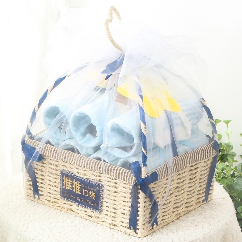 【23件套】四季纯棉婴儿衣服礼盒