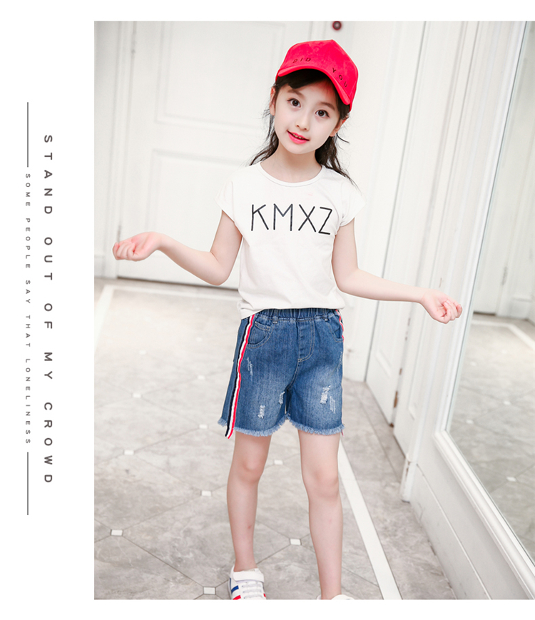 Pants 2018 summer red stripes short pants, slim trend, elegant, thin, thin, and versatile.