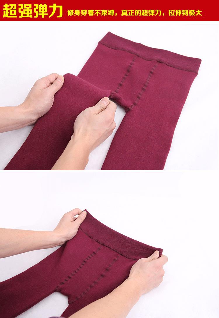 酒红色藏青色长裤加绒2018年冬季纯棉时尚显瘦气质简约韩版打底裤