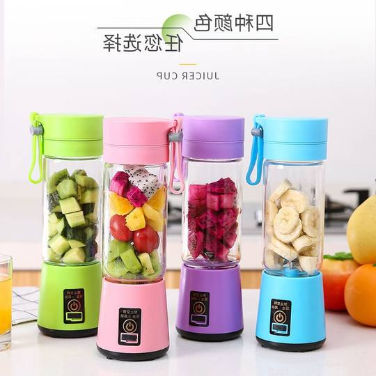 Cooking machine portable juicer household fruit small charging mini fried juice machine electric student juice cup