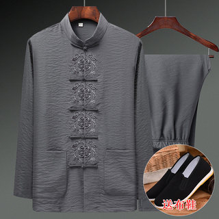 Spring and summer middle-aged and elderly Tang suit men's cotton and linen long-sleeved shirt old man grandpa suit Chinese style linen embroidery dad suit