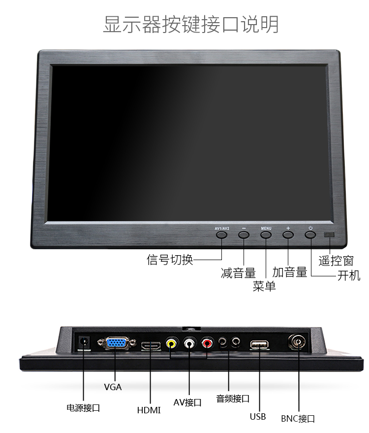 Portable Exhibition Game : Quot portable display hdmi ps xbox switch game