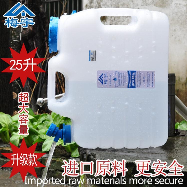 Thùng nhựa xô lưu trữ với vòi hộ gia đình công suất lớn thùng chứa thùng lớn thùng có thể là 1 tấn vuông - Thiết bị nước / Bình chứa nước