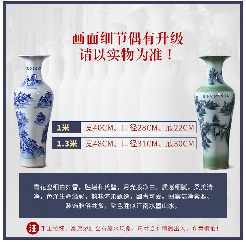 Jingdezhen ceramic floor big vase LouTing archaize ink in the sitting room of blue and white porcelain furnishing articles furnishing articles hotel decoration
