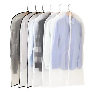 【5个装】家用衣服加厚挂式防尘罩