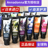 Japanese Annadonna Hair Conditioning Every Dyeing Stris Chase Complement Color Shampoo Pink Protector