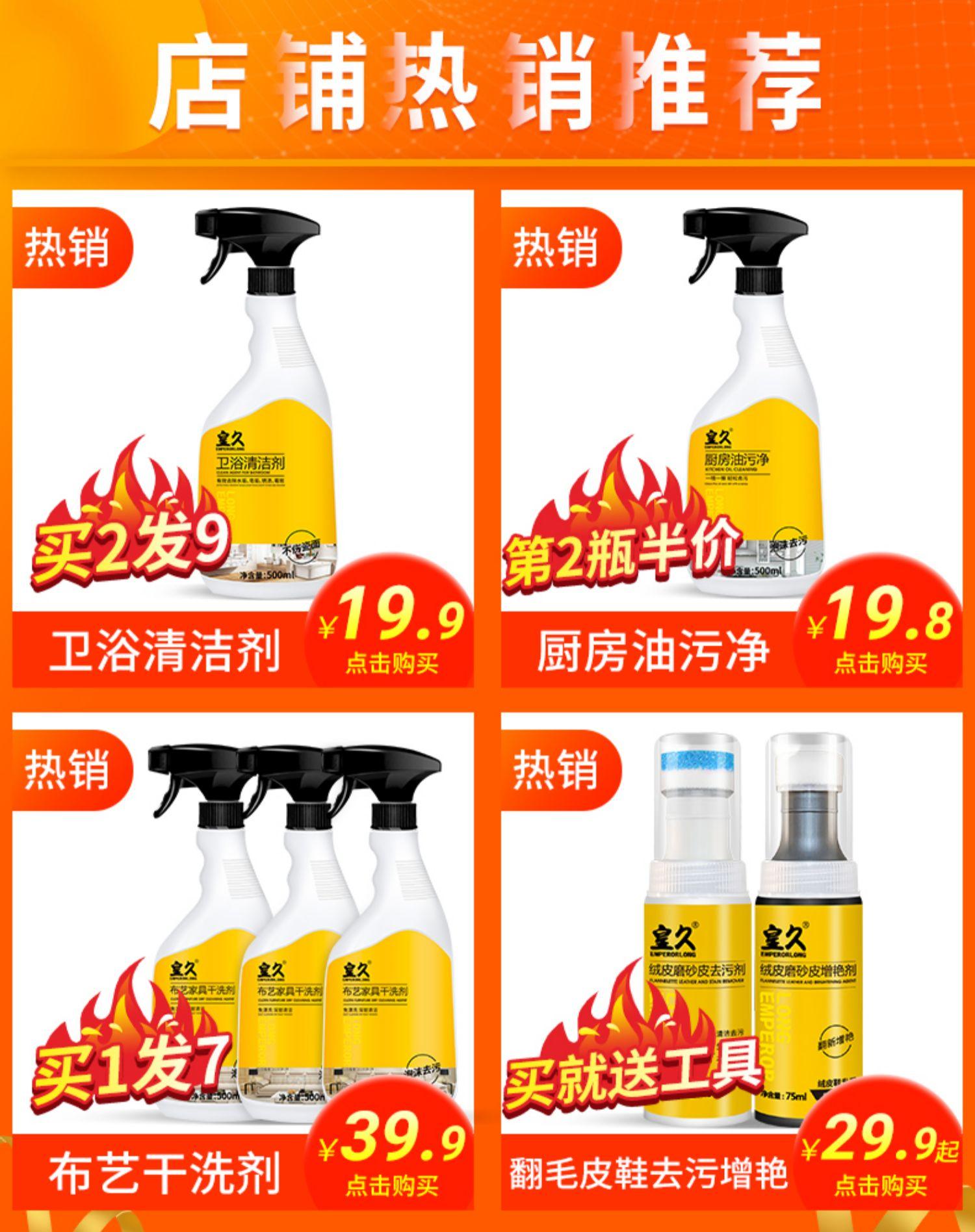 3瓶抽油烟机清洗剂厨房强力去重油污渍除垢神器油烟净泡沫清洁剂商品详情图