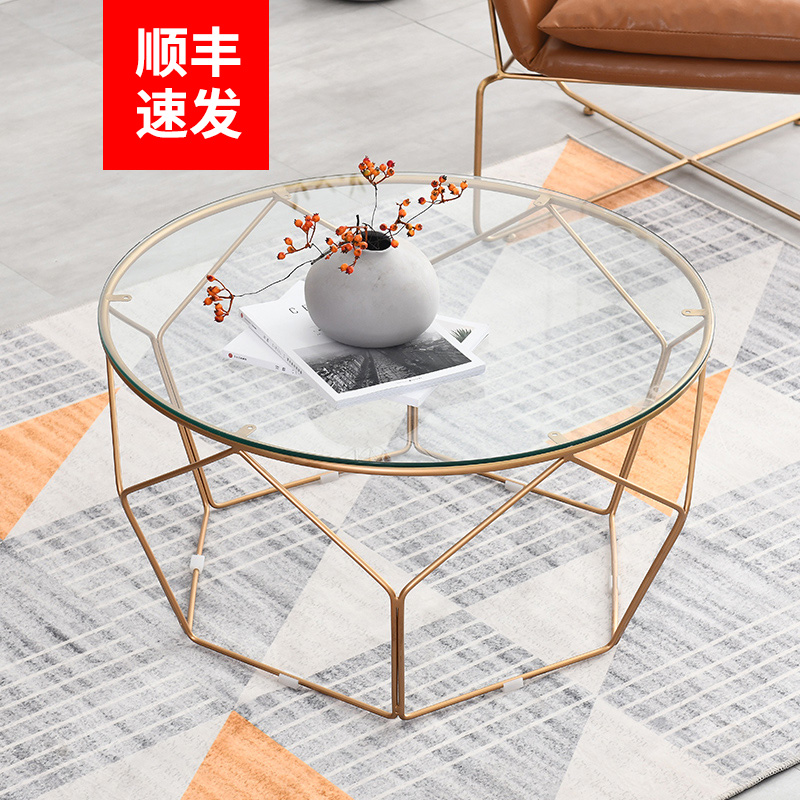 Nordic Wrought Iron Coffee Table Creative Simple Round Glass Coffee Table  European Small Apartment Living Room