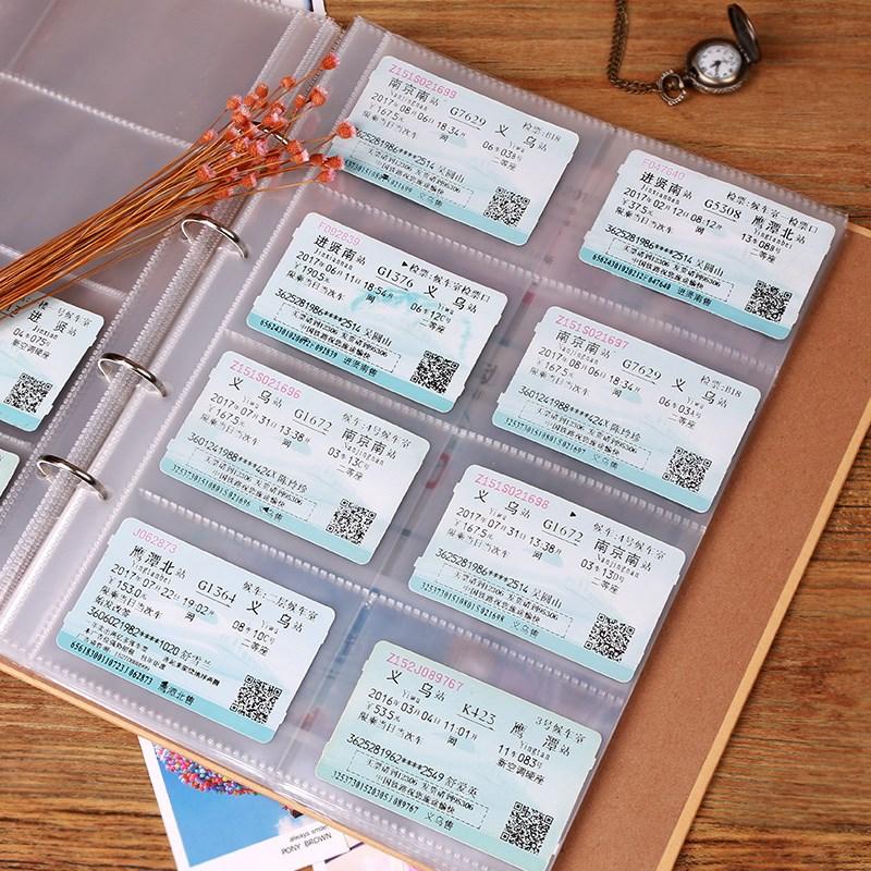 便捷防水现代新款集邮册 空册 邮票 大容量 双面时尚活页轻薄复古