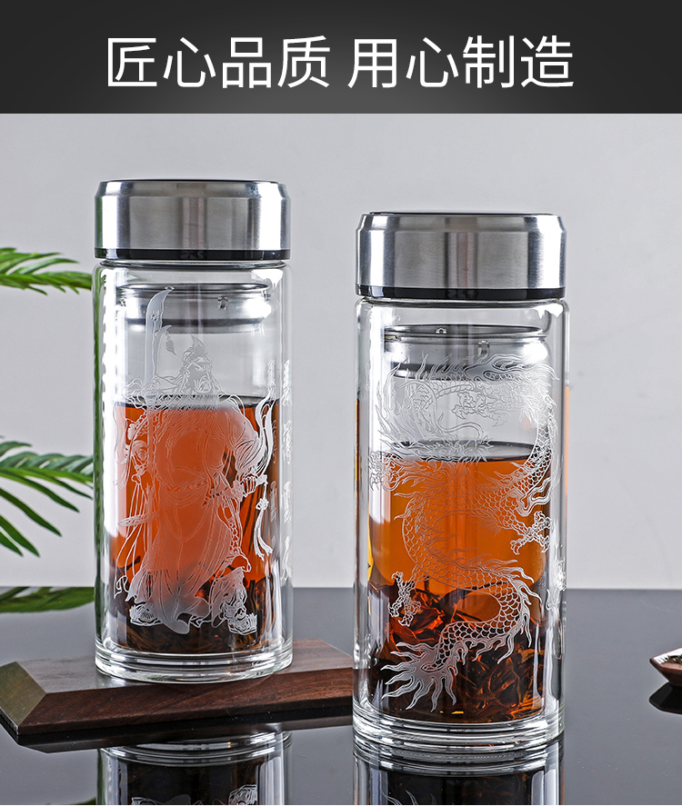 Shu also customized double glass large capacity water cup 1000 ml man car large tea cup portable lettering