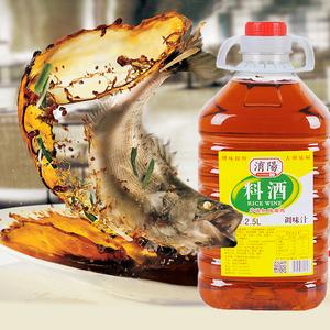【可签到】5斤大桶装去腥解膻葱姜料酒