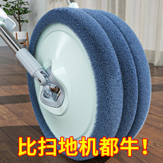Free spin mop hand lever rotates general household rotary drag swab mop Free hand artifact effort