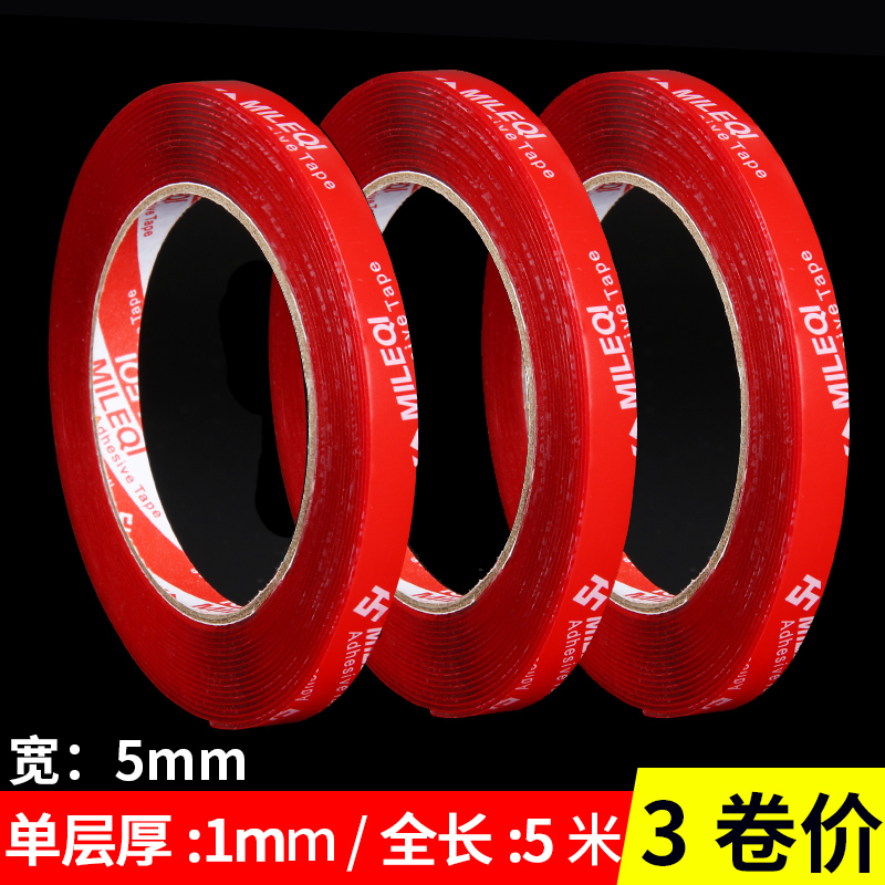 5MM WIDE * 5 METERS LONG AND 3 ROLLS