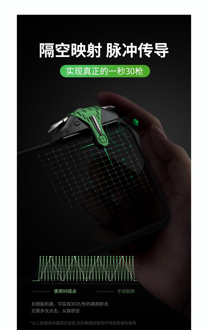 【獨家新品】吃雞神器自動壓搶合金物理外設輔助蜂刺連點器戰場裝備