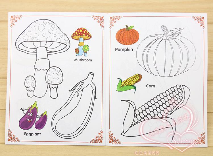 幼兒園兒童寶寶填色本 2-6歲涂色圖畫涂鴉水果書簡筆畫學前著色本圖片