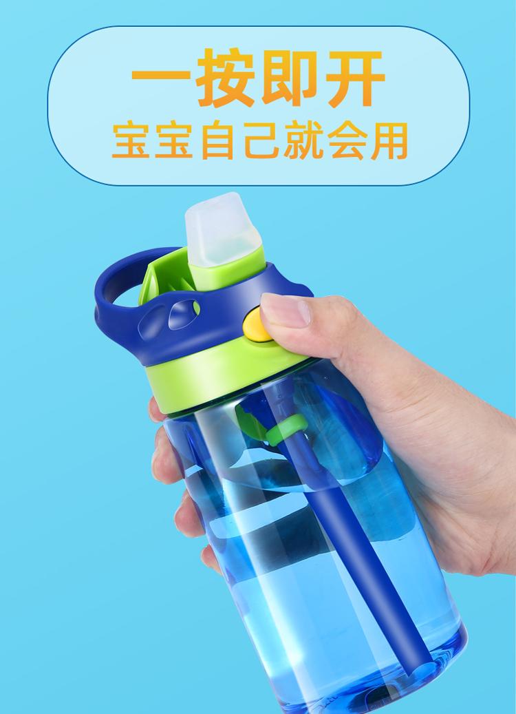 儿童水杯带吸管夏季幼儿园男女宝宝防摔水壶小学生可携式可爱杯子详细照片
